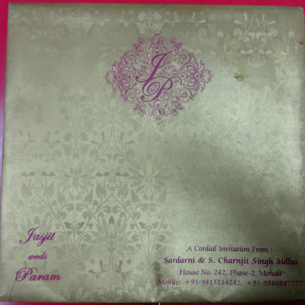wedding-invitation-gold-wedding-shopping